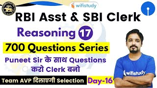 2:00 PM - RBI Assistant & SBI Clerk 2020 | Reasoning by Puneet Sir | 700 Questions Series (Day-16)