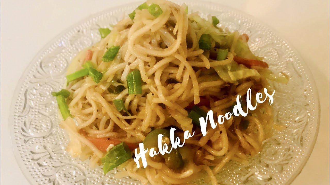 Street Style Indian Veg Hakka Noodles Recipe   Quick Easy Tasty Veg ChowMein    Veg Hakka Noodles