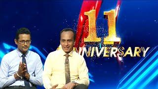 Siyatha TV 11th Anniversary | උදෙශාන් ඉඩමගෙදර & ජය ශ්රී විජේරත්න | Siyatha TV Piyum Vila Thumbnail