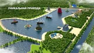 парк развлечений Сказочный Порт в Долине Замков