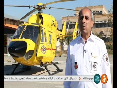 Iran Emergency Medical Services (EMS) Equipment & Personnel گزارشي از تجهيزات و كاركنان اورژانس