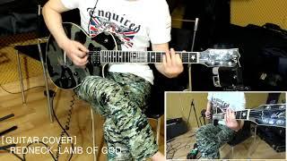 [GUITAR 1ST COVER] Redneck - Lamb Of GOD