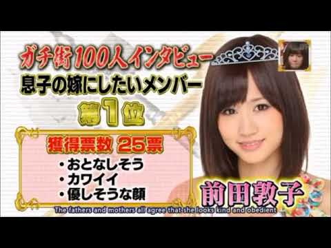 AKB48 100 people voting (english sub) part 2