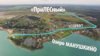 видео Участки в коттеджных поселках по Ленинградскому шоссе