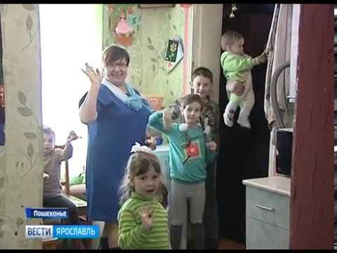 Многодетная семья из Пошехонья живет в разрушенном доме