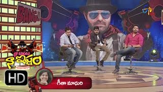 Actor Nandu & Snigdha Prank Call To Tanish & Geetha Maduri  - Naa Show Naa Ishtam - 23rd Jan'16