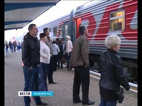 В сентябре билеты на поезда до Москвы и Санкт-Петербурга обойдутся дешевле