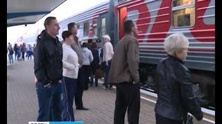В сентябре билеты на поезда до Москвы и Санкт-Петербурга обойдутся дешевле(Железнодорожники на месяц снижают стоимость проезда в поездах дальнего следования. Об этом сообщила пресс-..., 2016-09-02T09:44:36.000Z)