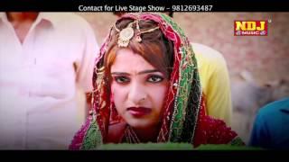 Phoolan Aali Gaadi Ne | Haryanvi New Heart Touch love Song 2017 | Sonu Garanpuria | Pawan Pilania
