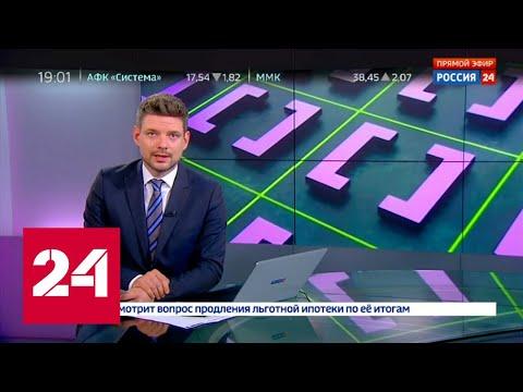 'Факты': на Россию