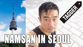 서울의 숨은 힐링스팟! 남산 둘레길! 달려보기!
