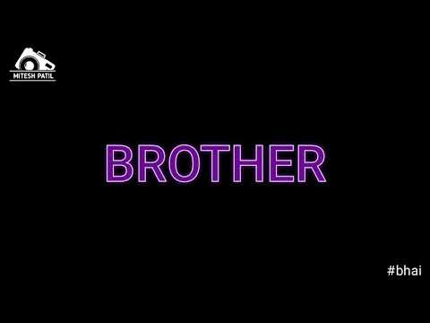 Happy Brother's Day | Whatsapp Status Song | #bhai