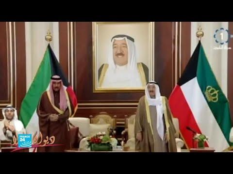 أمير الكويت يقبل استقالة الحكومة ويكلفها تصريف الأعمال  - نشر قبل 47 دقيقة