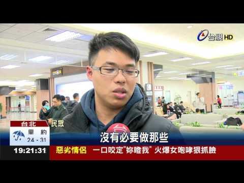 台女護照貼「台灣國」貼紙遭澳門遣返