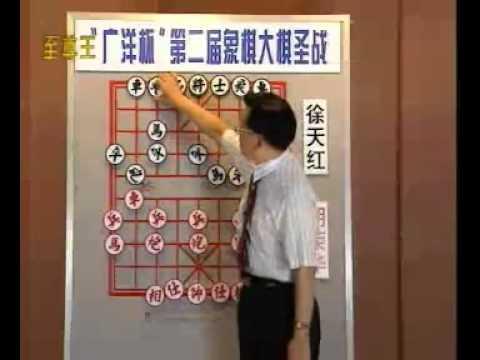 胡榮華講棋:廣羊杯第二屆象棋大棋聖戰 胡榮華對徐天紅 - YouTube