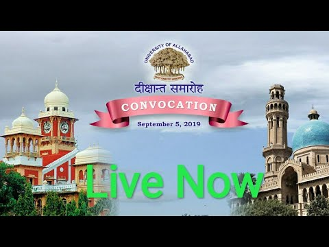 Allahabad university Convocation Live From AU