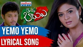 yemo-yemo-full-lyrical-song-b-tech-babulu-movie-sreemukhi-nandu-shakalaka-shankar