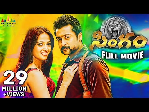 Singam (Yamudu 2) | Telugu Latest Full Movies | Suriya, Anus