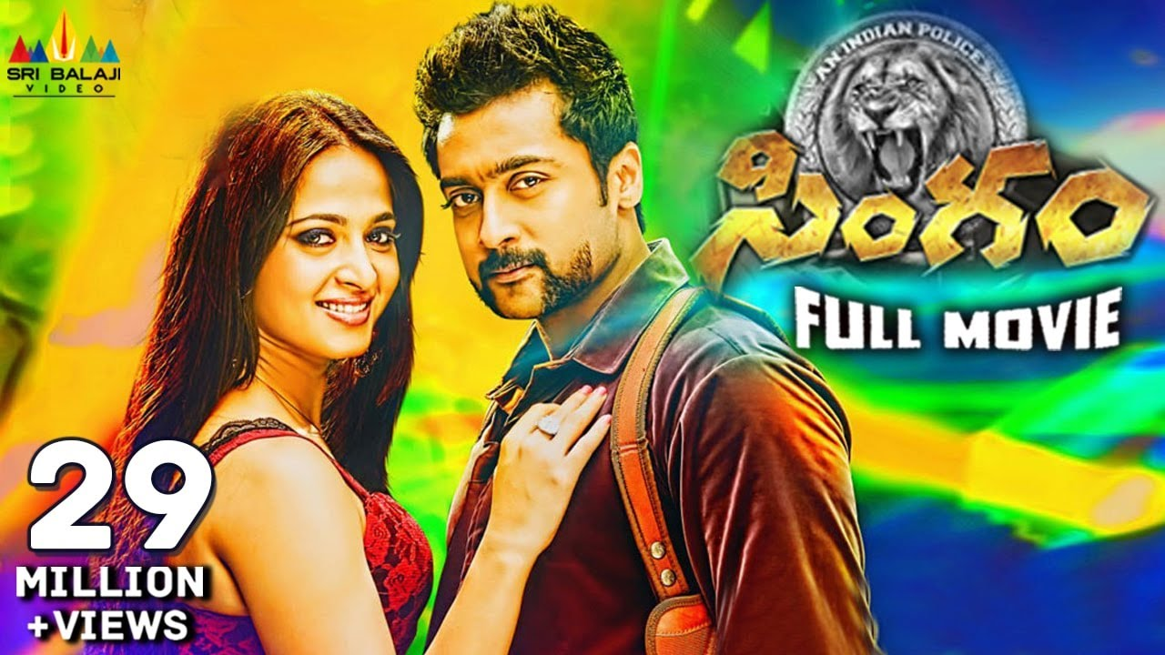 Download Singam (Yamudu 2) Telugu Full Movie | Suriya, Anushka, Hansika | Sri Balaji Video