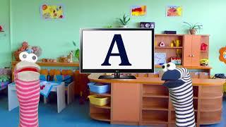 Урок 1. Букварь - Буква А. Знакомство с буквой А