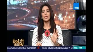 إنجي أنور عن كثرة الفساد في ملف القمح: طلبنا اللي عنده صومعة موصلهاش فاسدة يتصل .. ومحدش اتصل !
