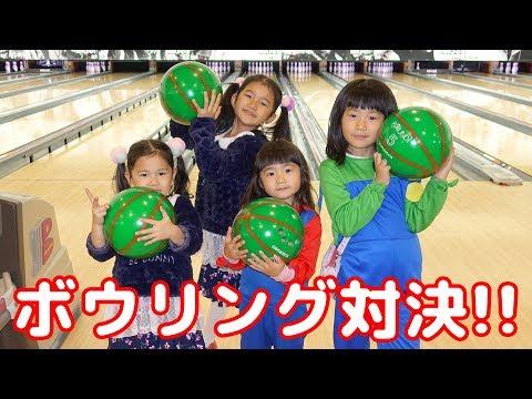 コラボ♡前編♡チャンネル対抗ボウリング対決!!2ゲームで合計得点を競う!れのれらTV☆himawari-CH