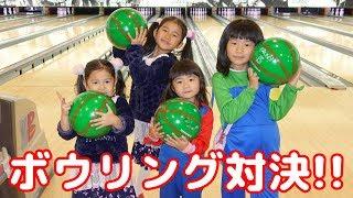 コラボ♡前編♡チャンネル対抗ボウリング対決!!2ゲームで合計得点を競う!れのれらTV☆himawari-CH thumbnail