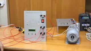 видео приводы постоянного тока