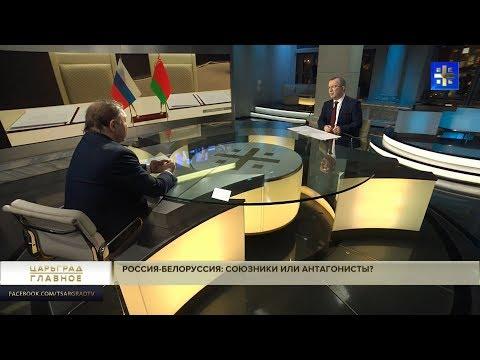 «Это будет безумием»: Белоруссии предрекли самоубийство