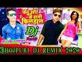 New Dj Song | Kehu Aur Ke Bani Filhal lain mat maro Dj Shashi 2020 | Pk Remix Zone