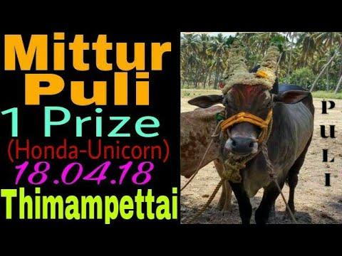 Mittur Puli 1 Prize 🏆 in Thimampettai (VNB Tk)   in 18.04.18