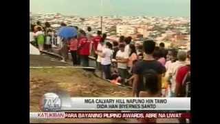 TV Patrol Tacloban - April 6, 2015