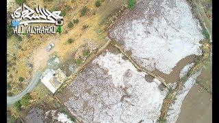 لقطات لأكوام البرد على قرية آل خضاري بتنومة 3-8-1439