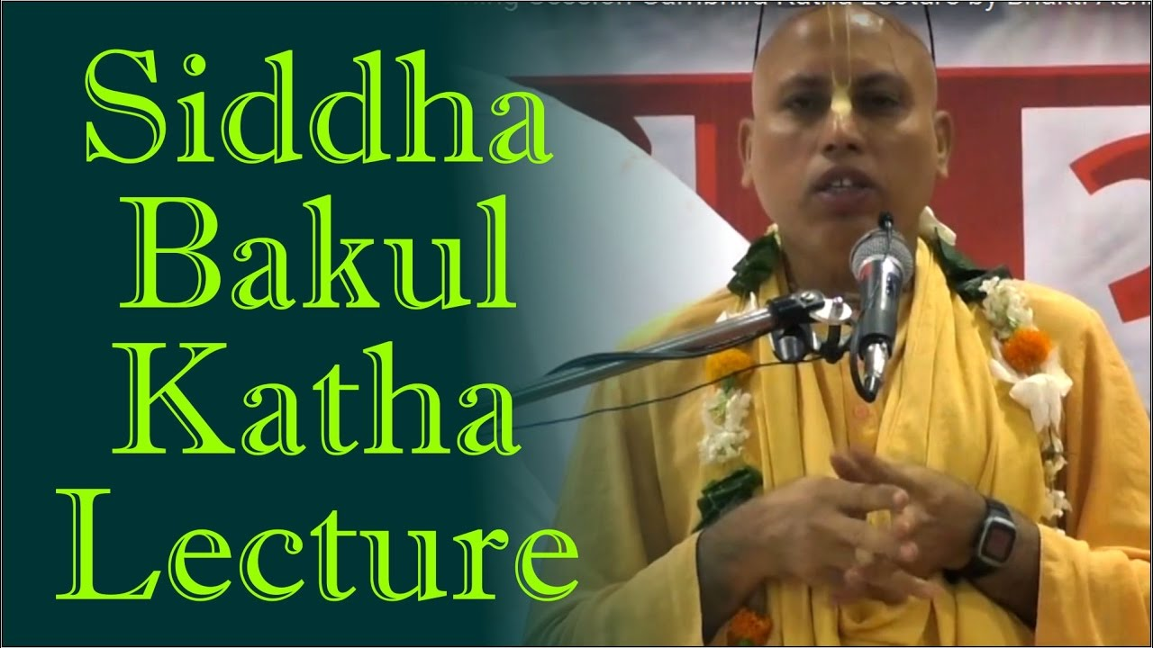 Puri Yatra 2016 Day 2 Afternooon Session Siddha Bakul Katha Lecture by  Bhakti Ashraya Vaishnava Swam