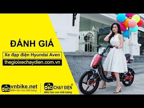 Đánh giá xe đạp điện Hyundai Aven