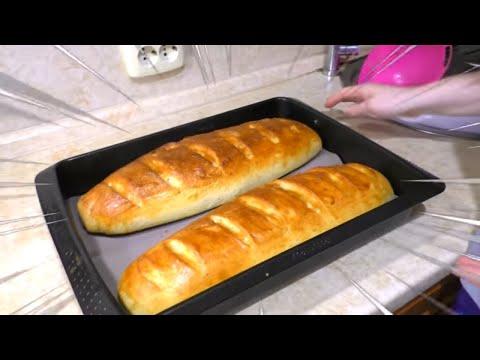 Похудела на 31 кг Лучший рецепт Домашний хлеб при похудении Домашний хлеб Ем и худею