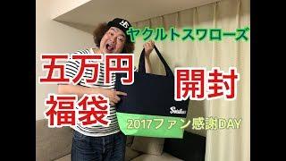 ものいい吉田サラダです。 チャンネル登録おねがいします! https://www...