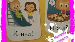 Буквари с 2-х лет для раннего обучения чтению# Букварь для малышей м
