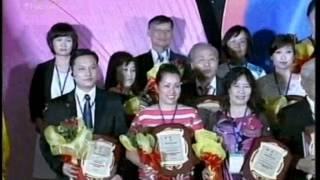 Lương y Nguyễn Hữu Toàn nhận giải Vì sức khỏe cộng đồng nhân ái trái tim người Việt