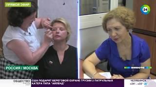 Труду все возрасты покорны: пожилым россиянам будет легче найти работу