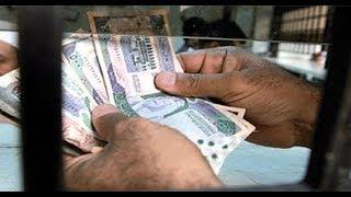 السعودية الأولى عربياً في دخل الفرد بـ104 آلاف دولار في العام