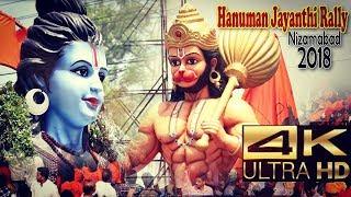 Nizamabad Hanuman Jayanthi Rally    2018    Ultra 4K HD    By Miryalkar Sagar