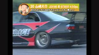 A group of JZX100 toyota tourer chasers drifting and some really tidy ae86 corollas
