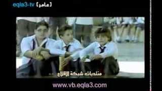 اغنية أجدع صحاب من فيلم أعز أصحاب سومه   YouTube