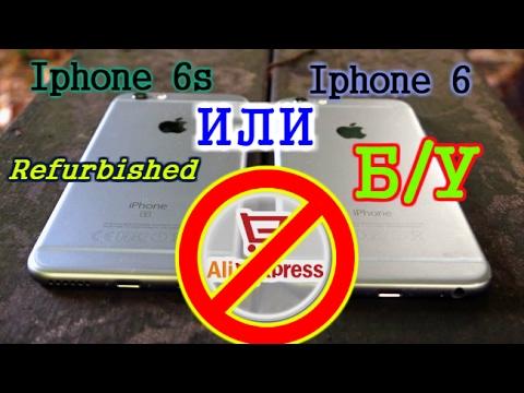 Копии iphone в минске — доставка в любой город, гарантия, низкие цены. ➤ купить китайский iphone недорого в интернет магазине shopgsm. By.
