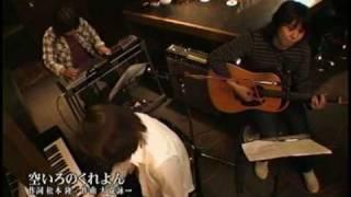 伝説の音楽番組「共鳴野郎」#19でのセッション。ゲストは、下北沢を...