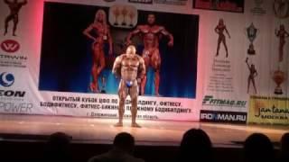 Андрей Попов. Произволка на Кубке Мос.области, 1 место в 100 кг и мастерах!