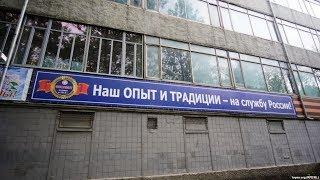 Обойти санкции: крымская продукция без маркировки | Радио Крым.Реалии