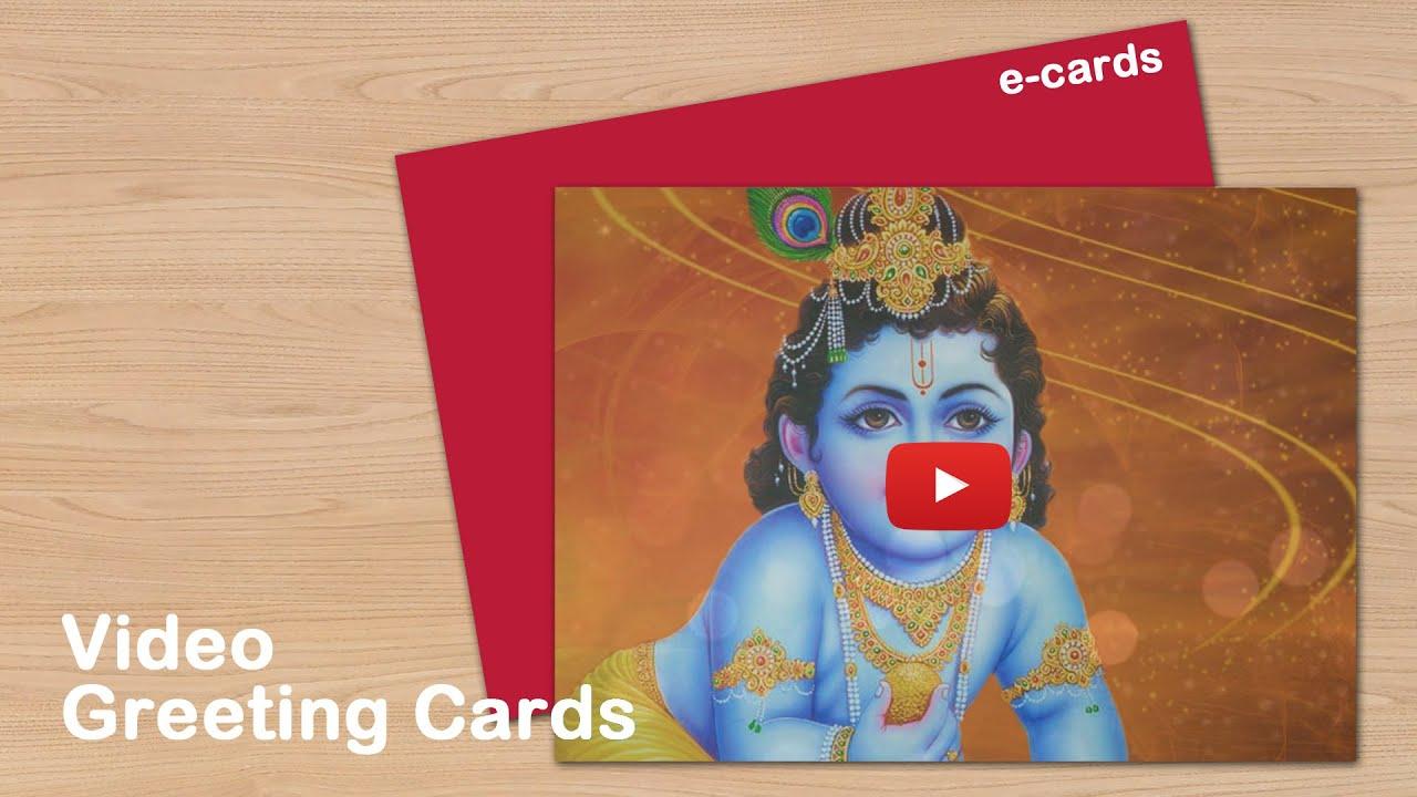 Superior Card Making Ideas For Janmashtami Part - 4: Happy Krishna Janmashtami Video Greeting Cards