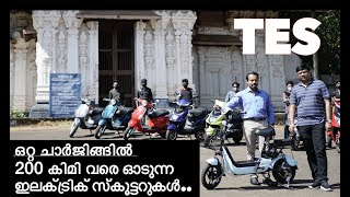 Electric scooters from TES which run 200Km on single charge | Review by Baiju N Nair